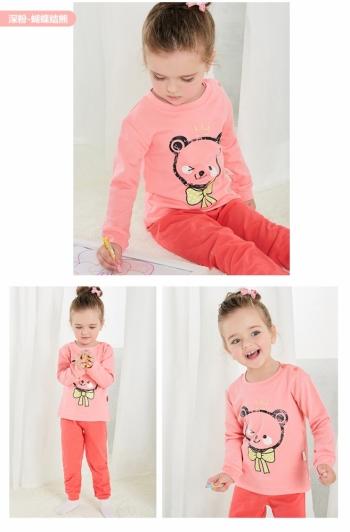 100% Cotton Pyjamas