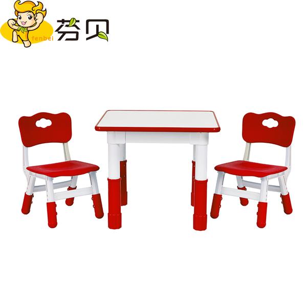 Adjustable Kids CHAIR AND TABLE Set